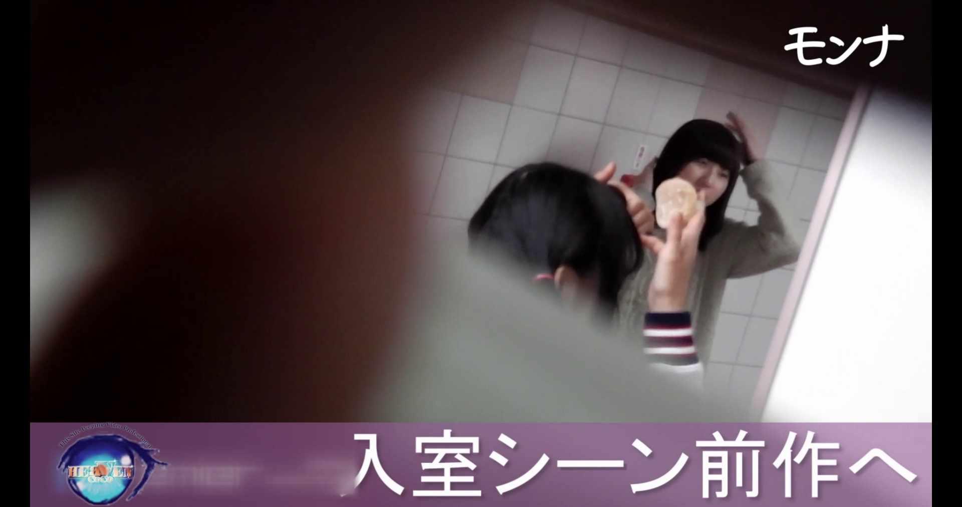 美しい日本の未来 No.92前編 0   0  67連発 17
