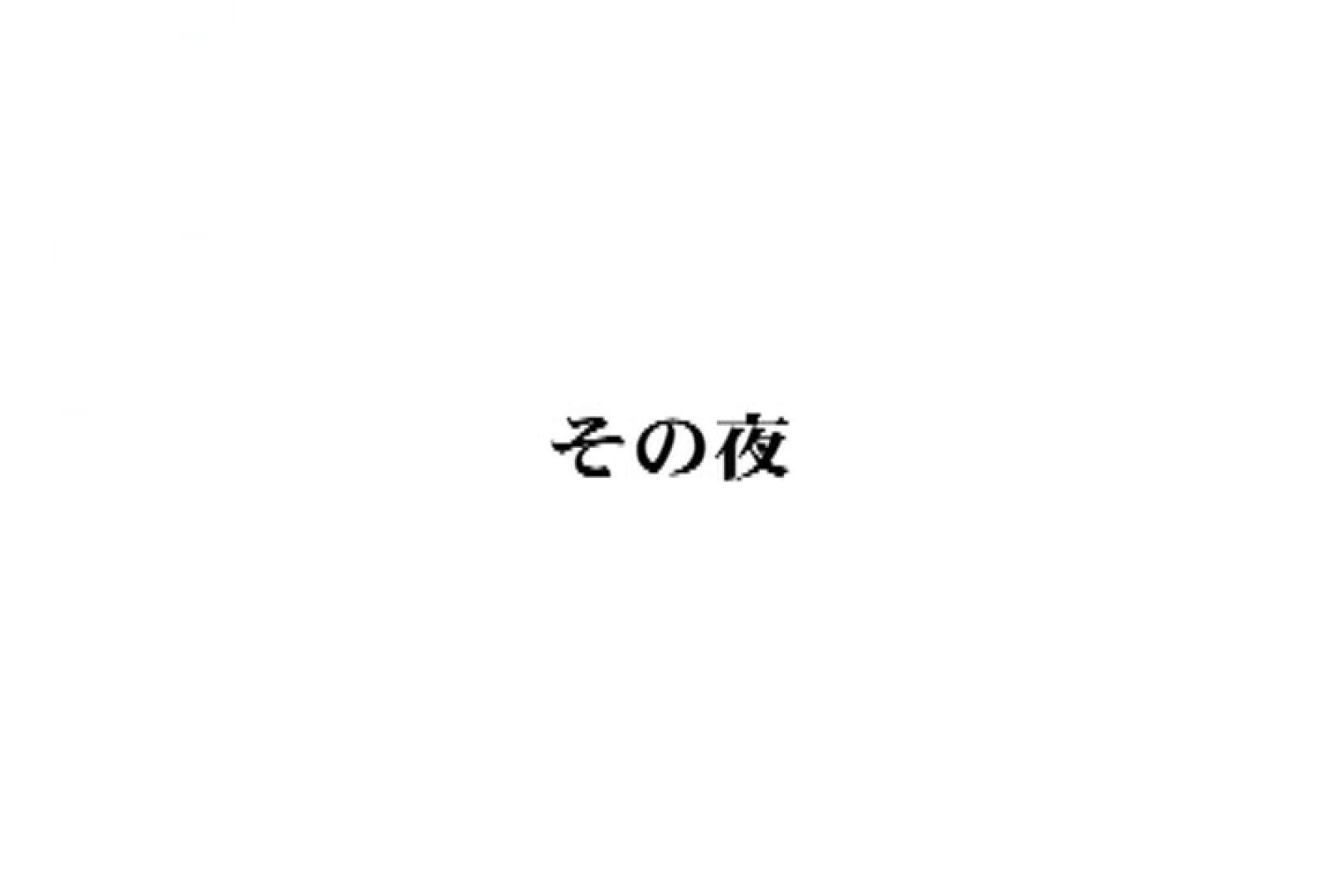 ワークウーマンシェアリング vol.059 0  32連発 20