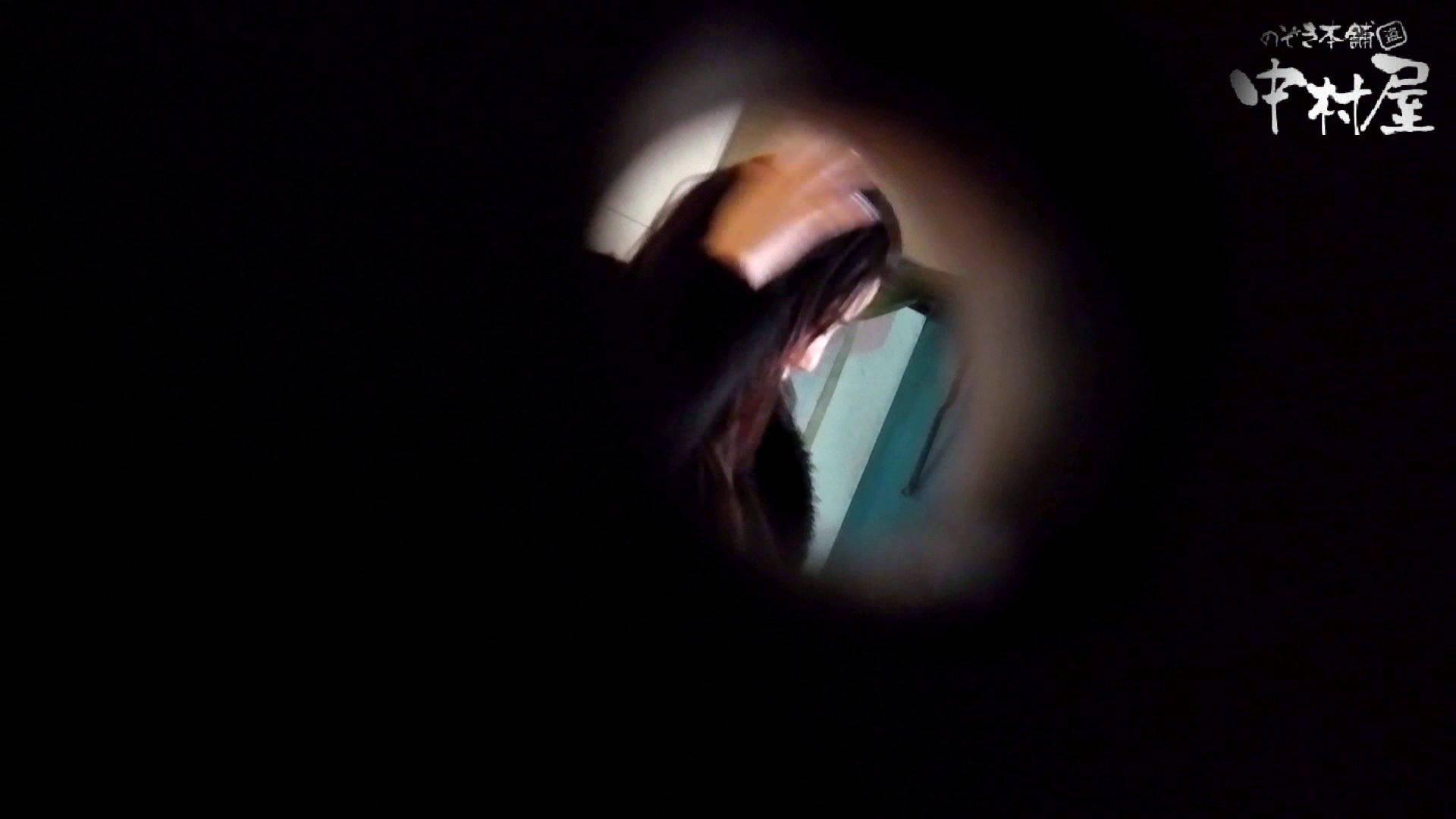 【世界の射窓から】世界の射窓から vol.7 0 | 0  23連発 1