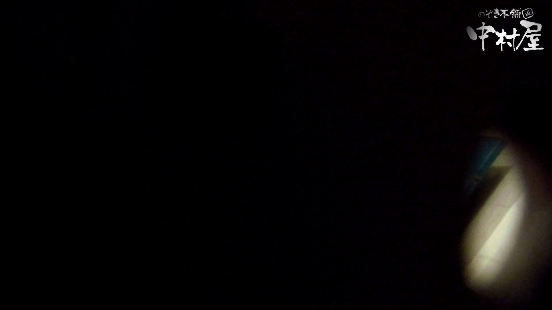 【世界の射窓から】世界の射窓から vol.7 0  23連発 12