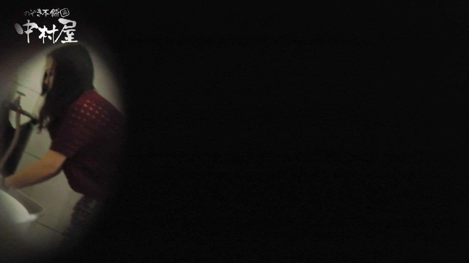 【世界の射窓から】世界の射窓から vol.13後編 0  87連発 2