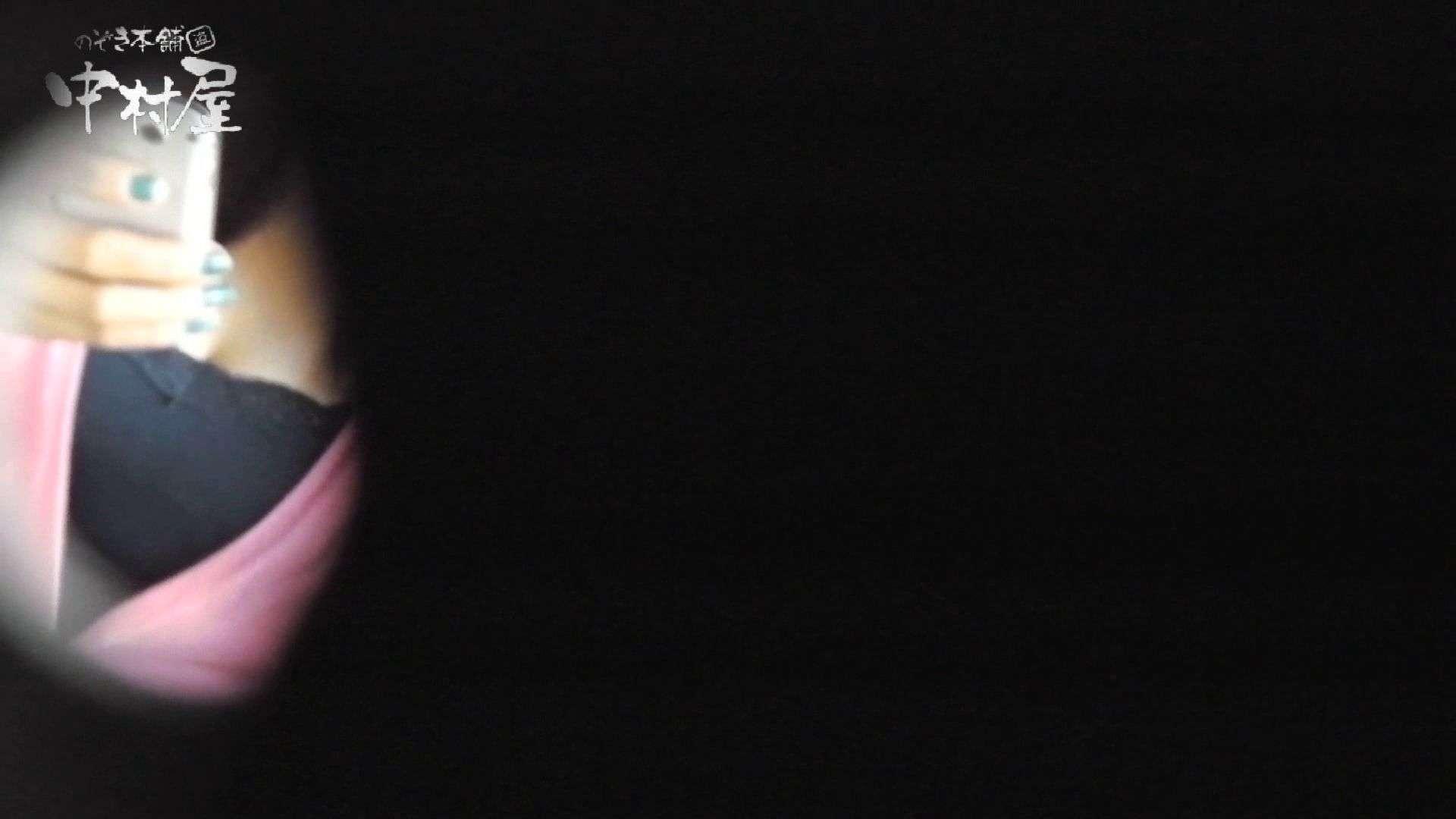 【世界の射窓から】世界の射窓から vol.13後編 0  87連発 12
