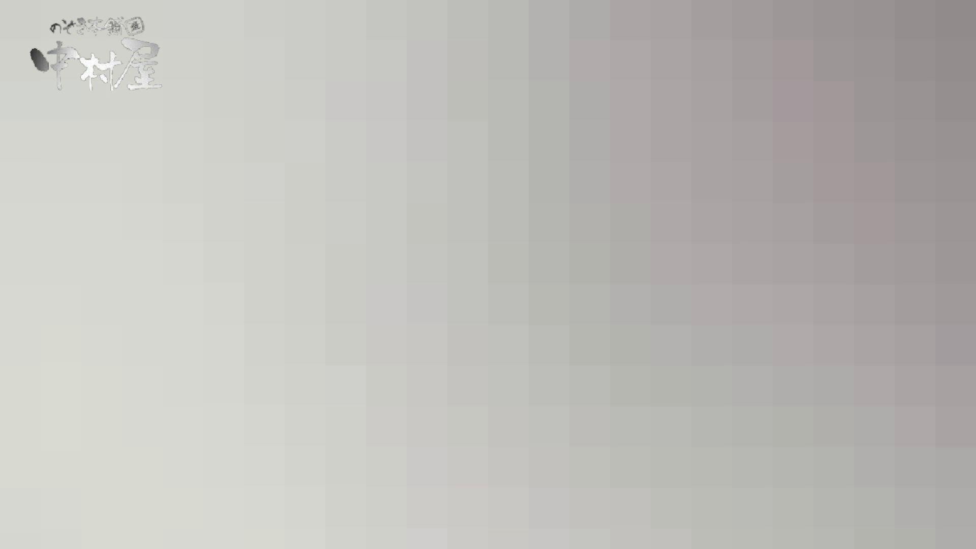 【世界の射窓から】世界の射窓から vol.14 0  72連発 12