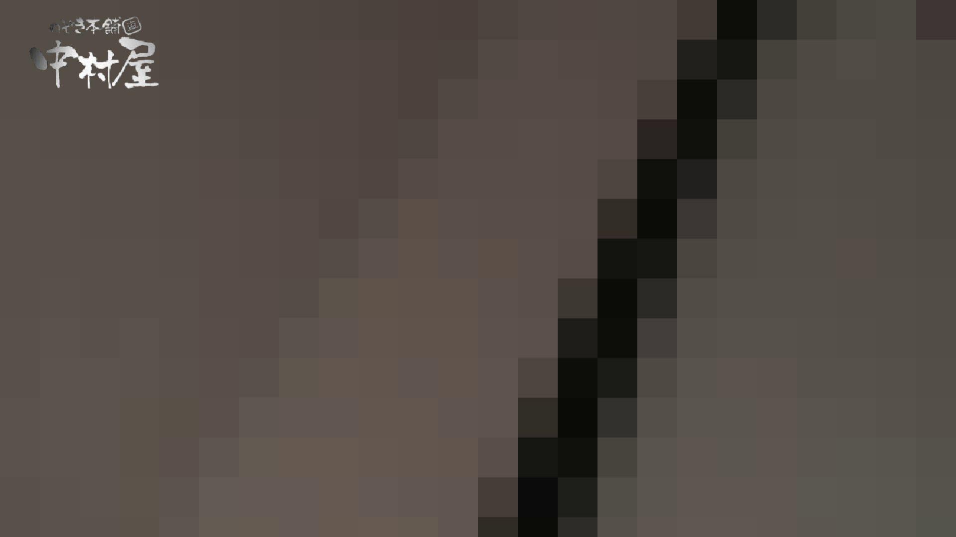 【世界の射窓から】世界の射窓から vol.14 0  72連発 18