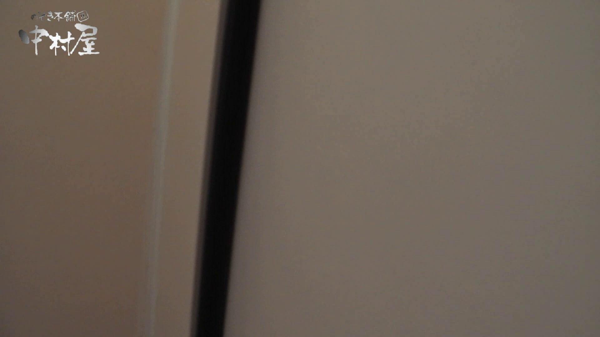 【世界の射窓から】世界の射窓から vol.14 0   0  72連発 21