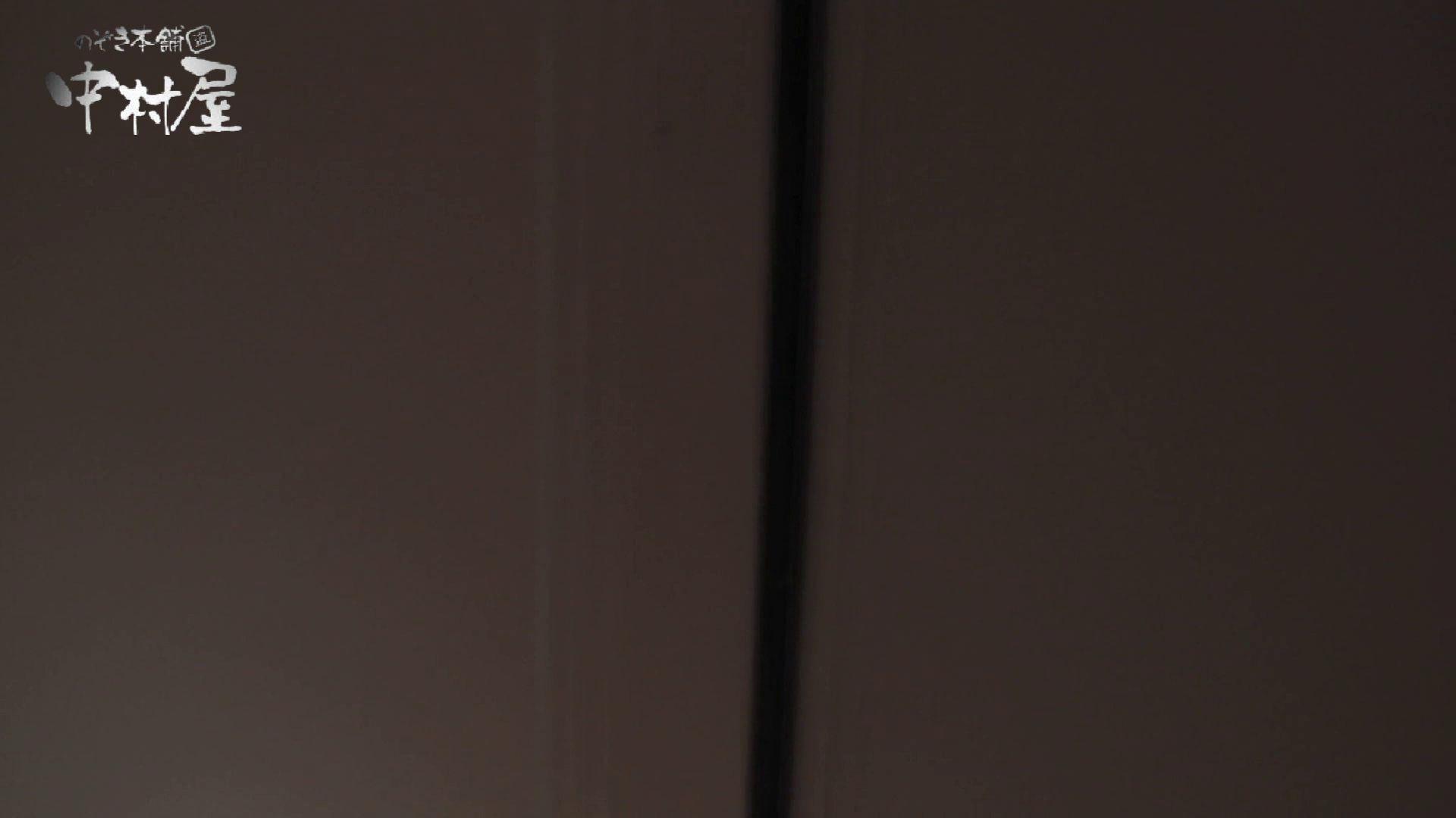 【世界の射窓から】世界の射窓から vol.14 0  72連発 48