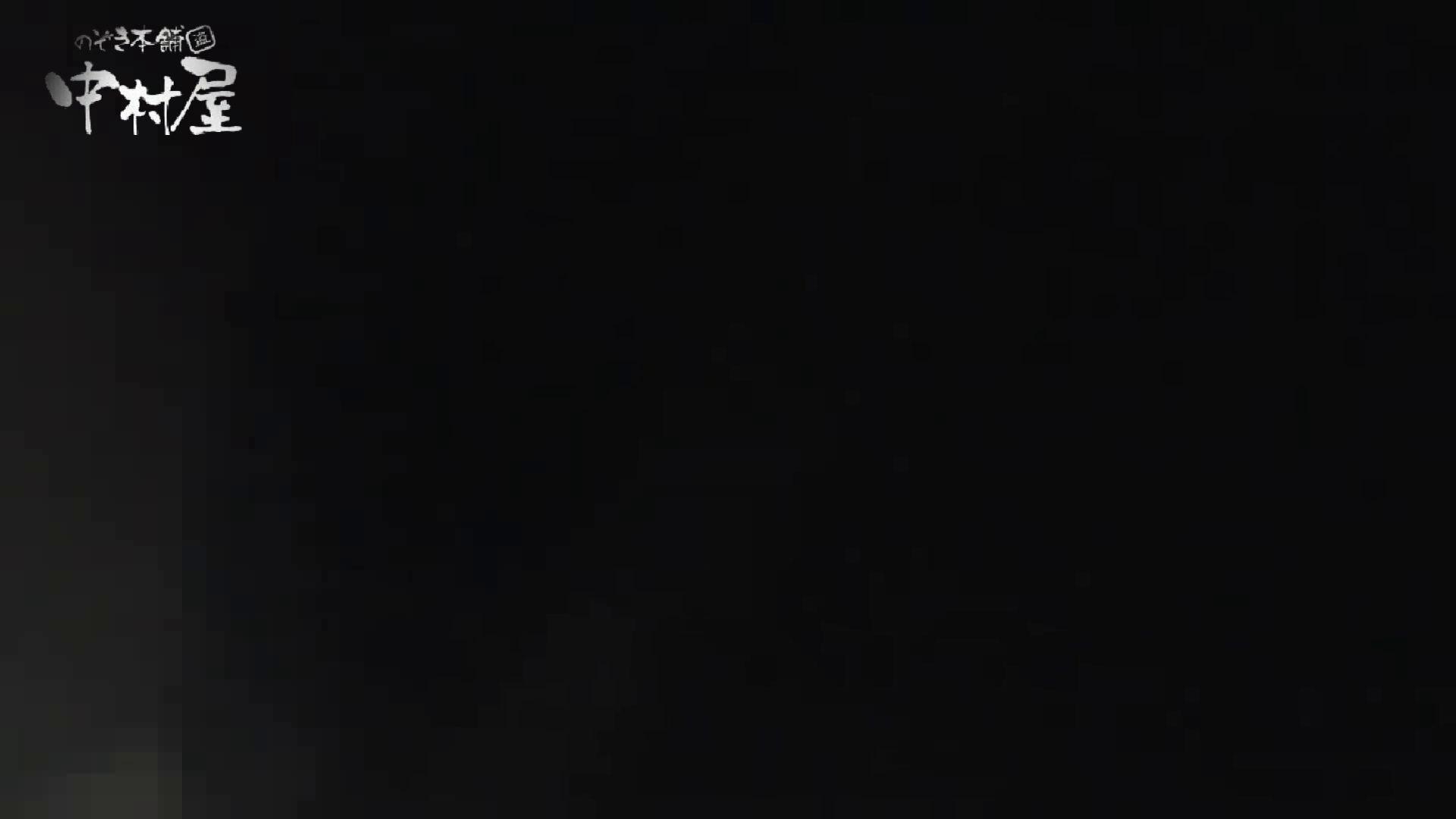 【世界の射窓から】世界の射窓から vol.16後編 0  95連発 4