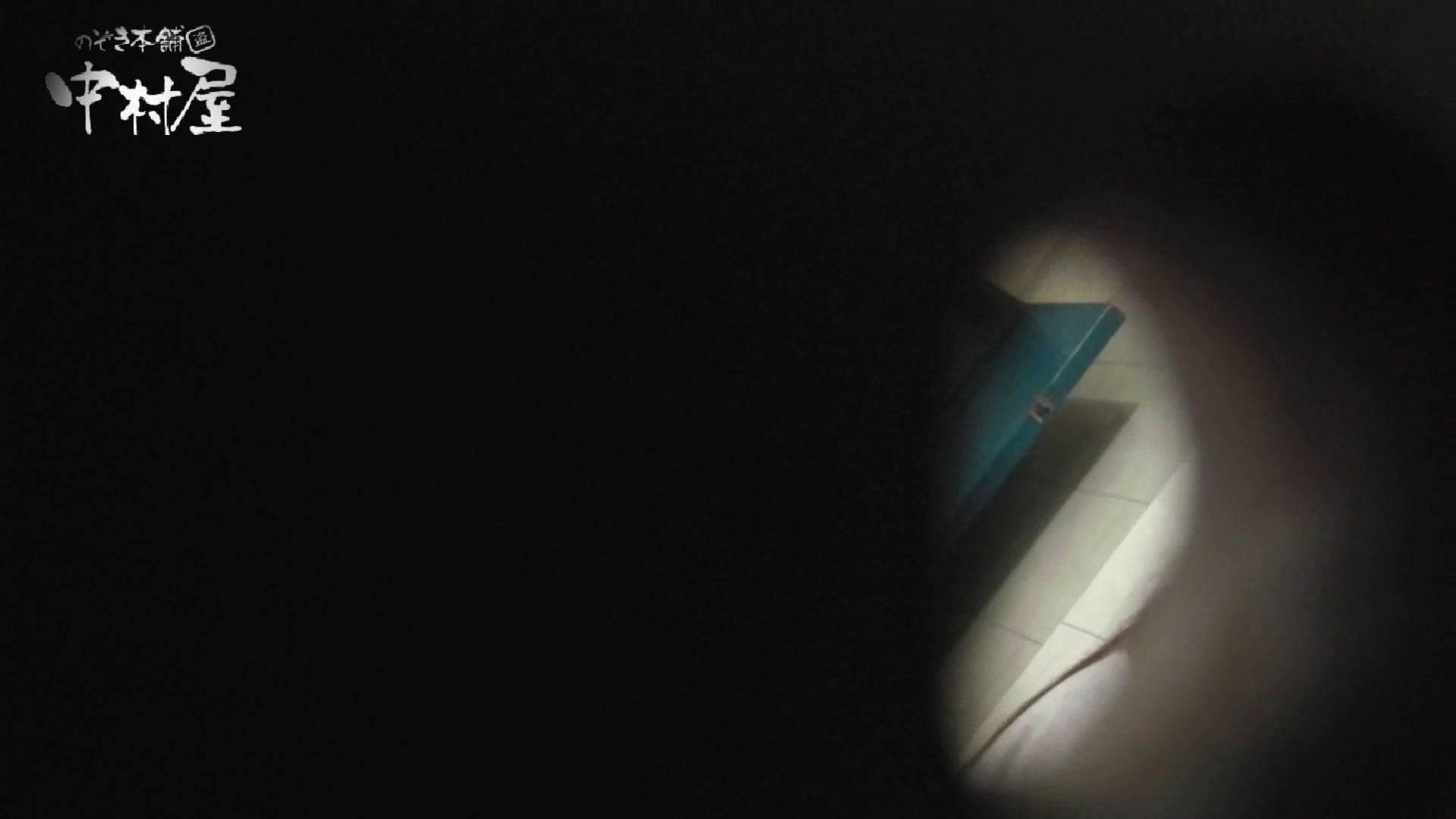 【世界の射窓から】世界の射窓から vol.16後編 0  95連発 8