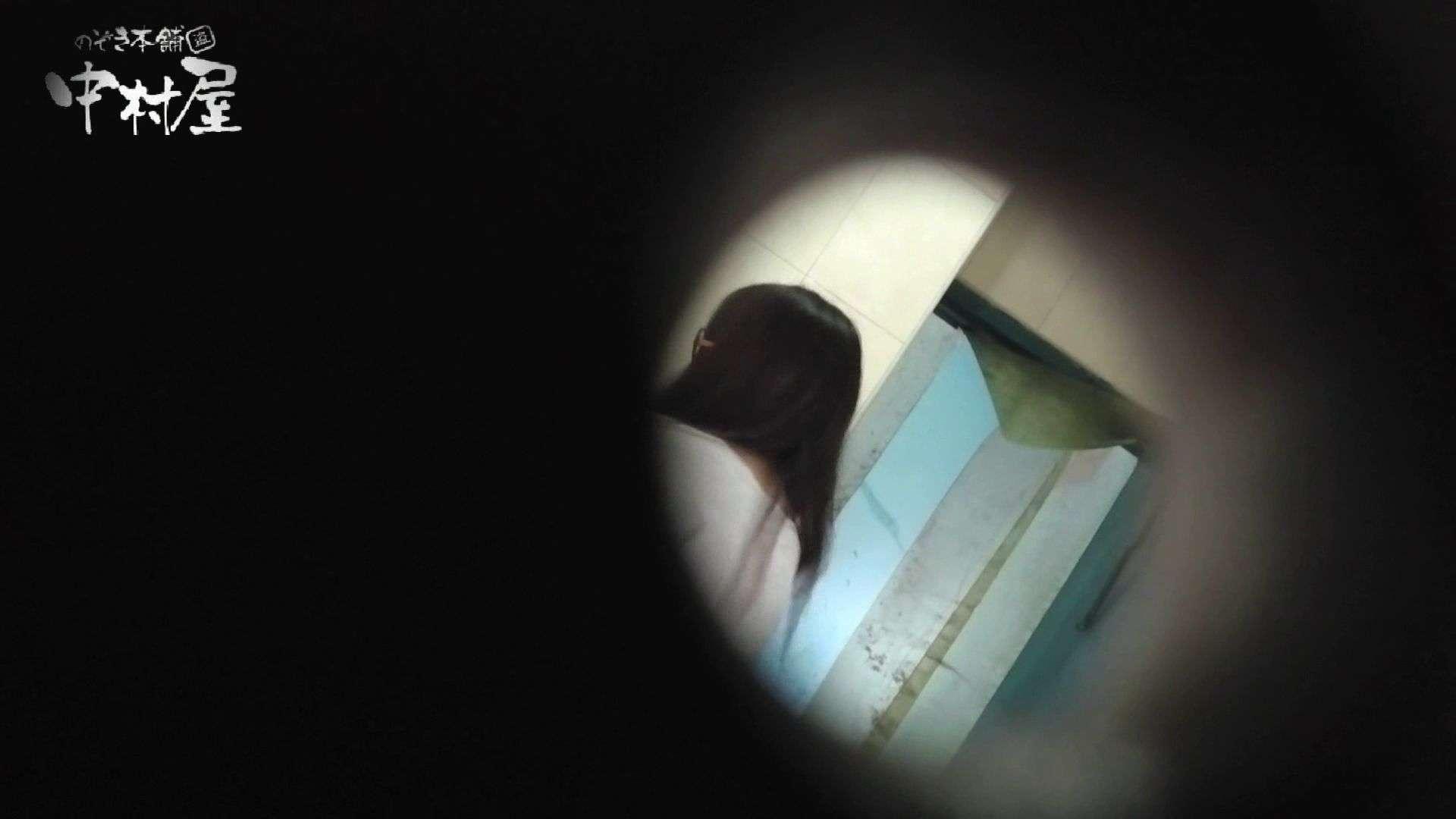 【世界の射窓から】世界の射窓から vol.16後編 0  95連発 10