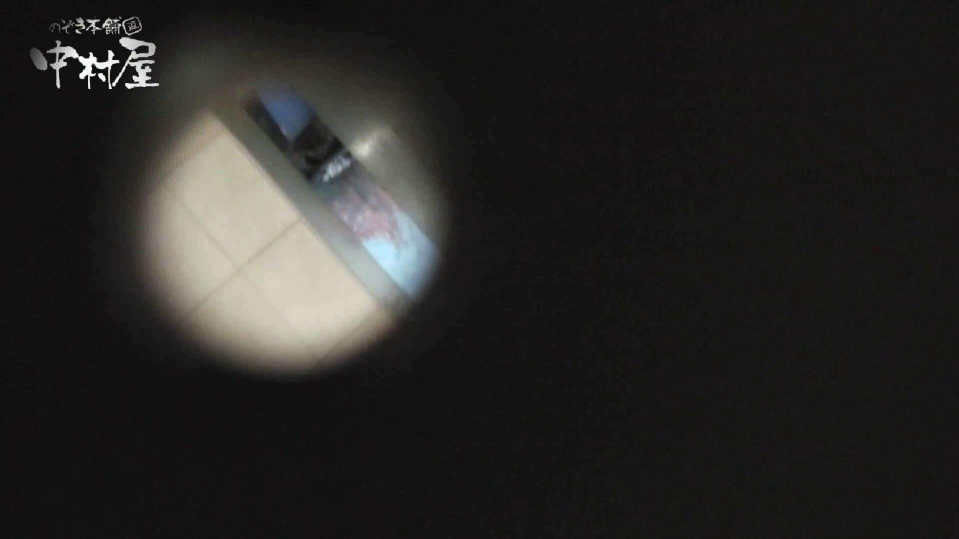 【世界の射窓から】世界の射窓から vol.16後編 0   0  95連発 21