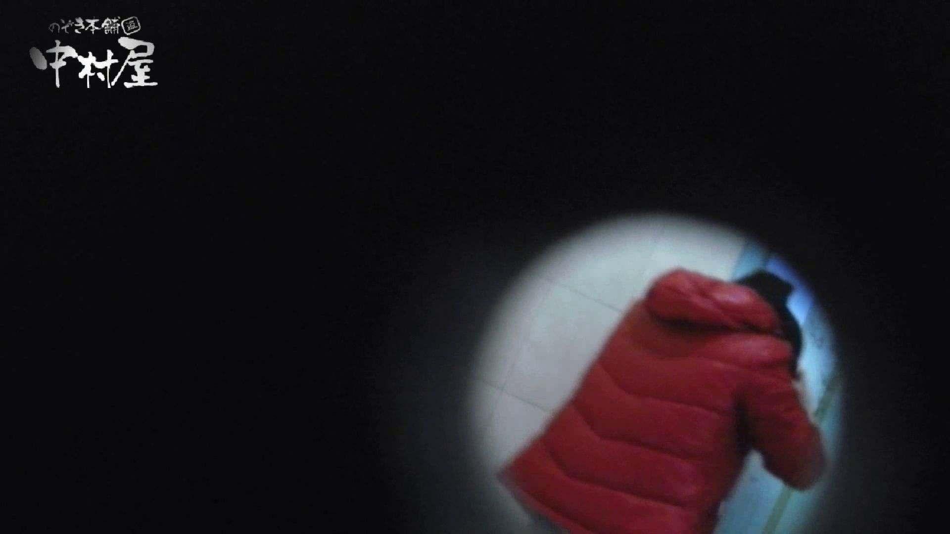 【世界の射窓から】世界の射窓から vol.16後編 0   0  95連発 47