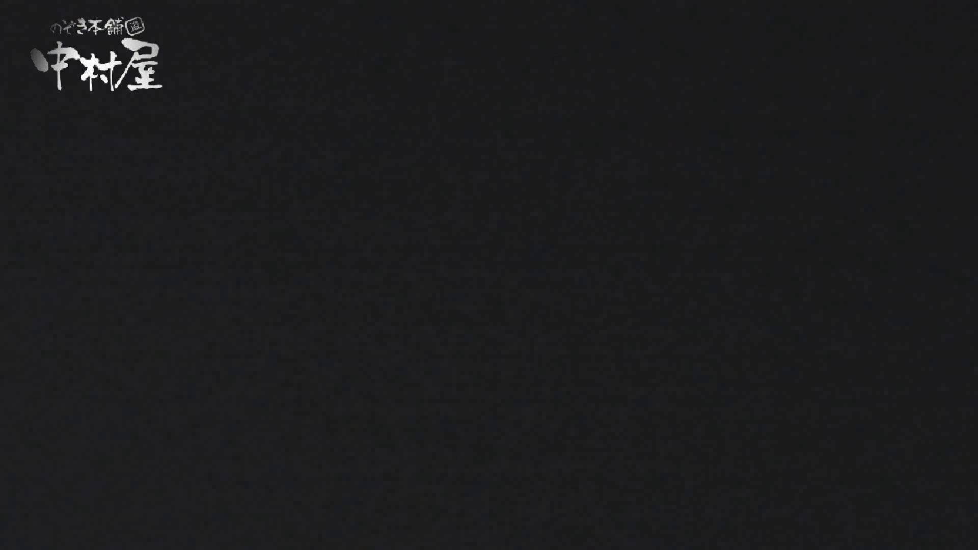 【世界の射窓から】世界の射窓から vol.16後編 0   0  95連発 71