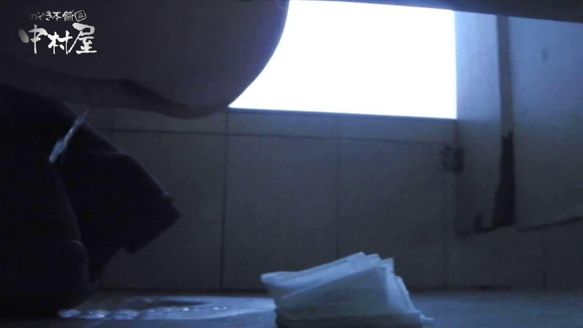【世界の射窓から】世界の射窓から vol.16後編 0   0  95連発 93