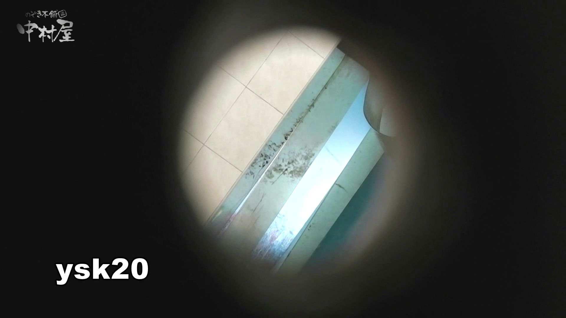 おまんこ丸見え:【世界の射窓から】世界の射窓から vol.20前編:のぞき本舗 中村屋
