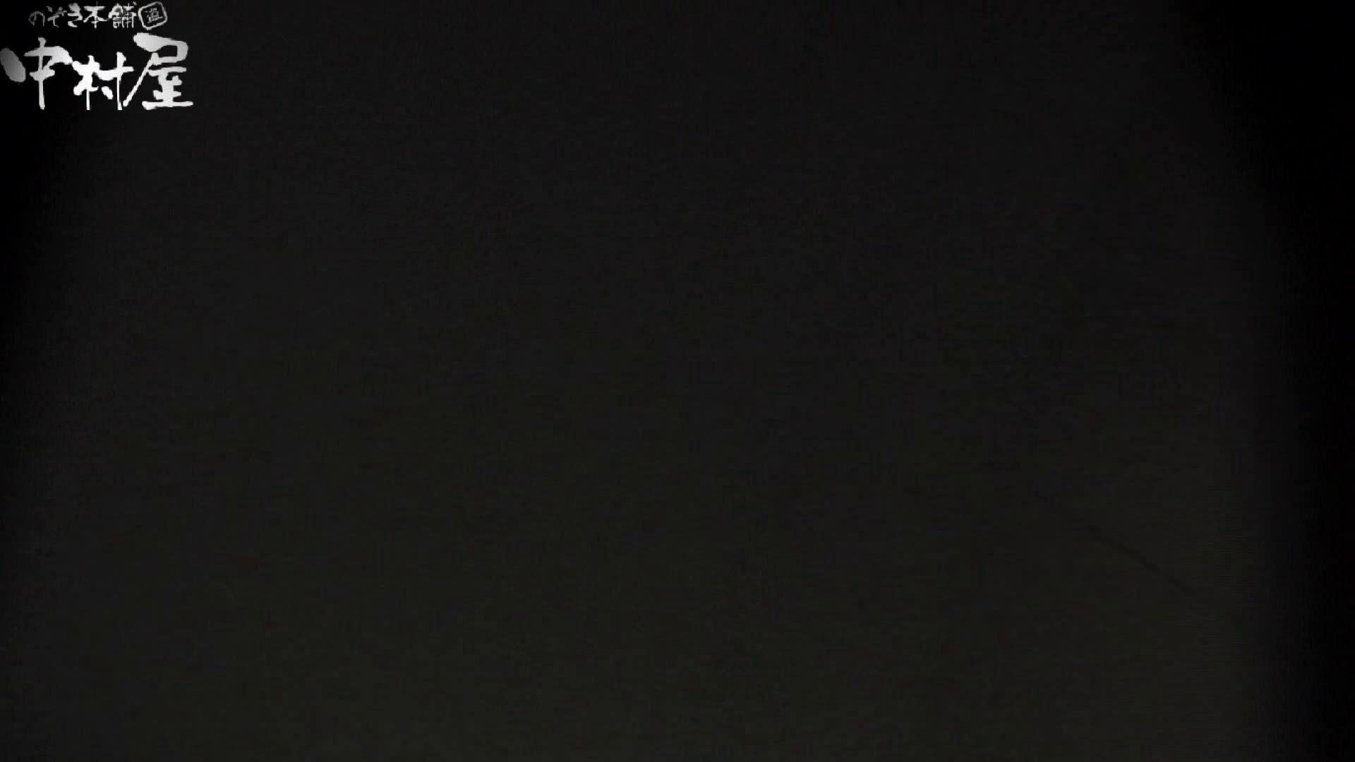 世界の射窓から~ステーション編~vol41 見比べて下さい、クオリティが違います。 0  74連発 62