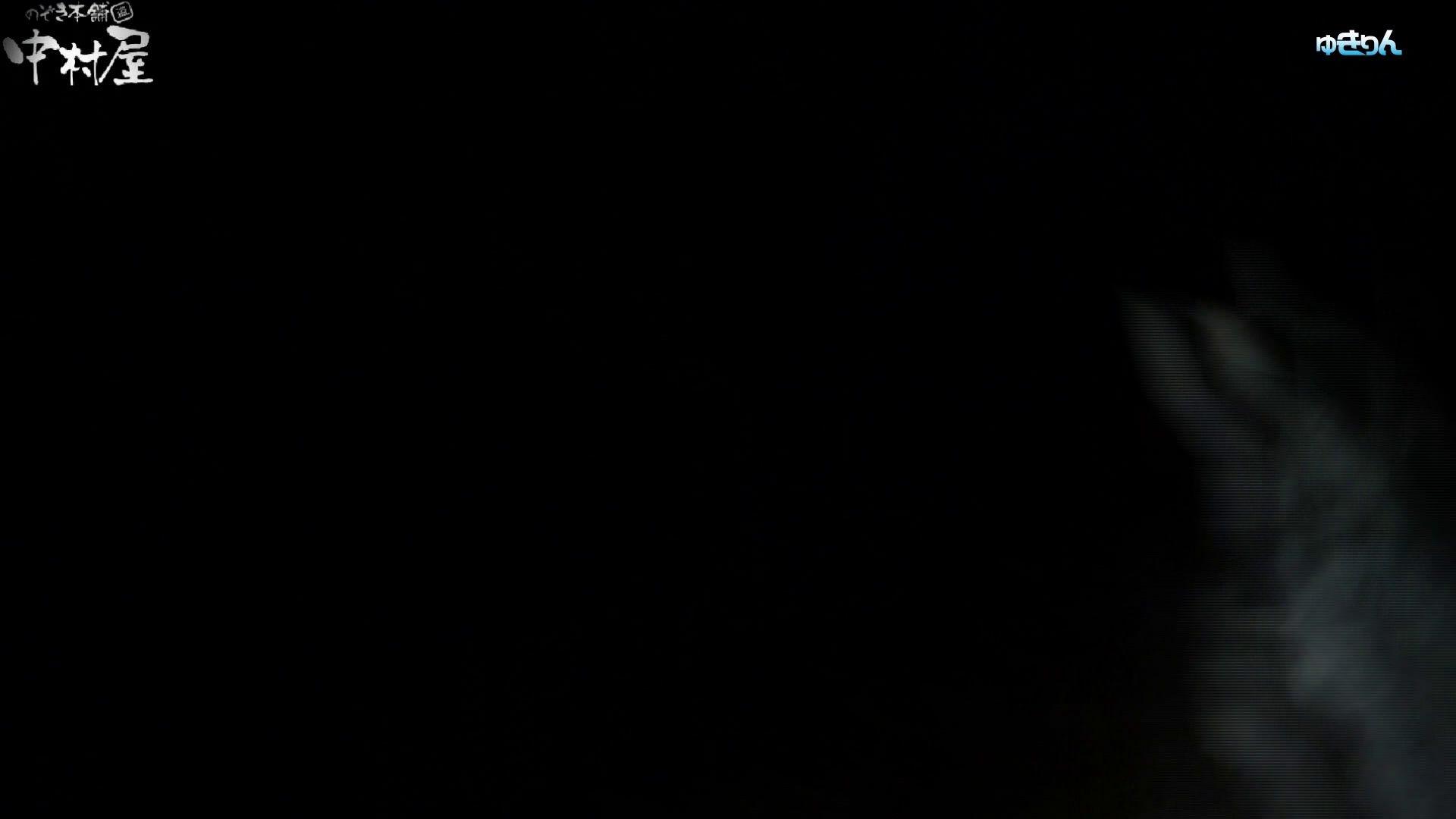 世界の射窓から~ステーション編 vol58 0.1%の確率!!吸い付こまれるプレミアム聖地 0  73連発 24