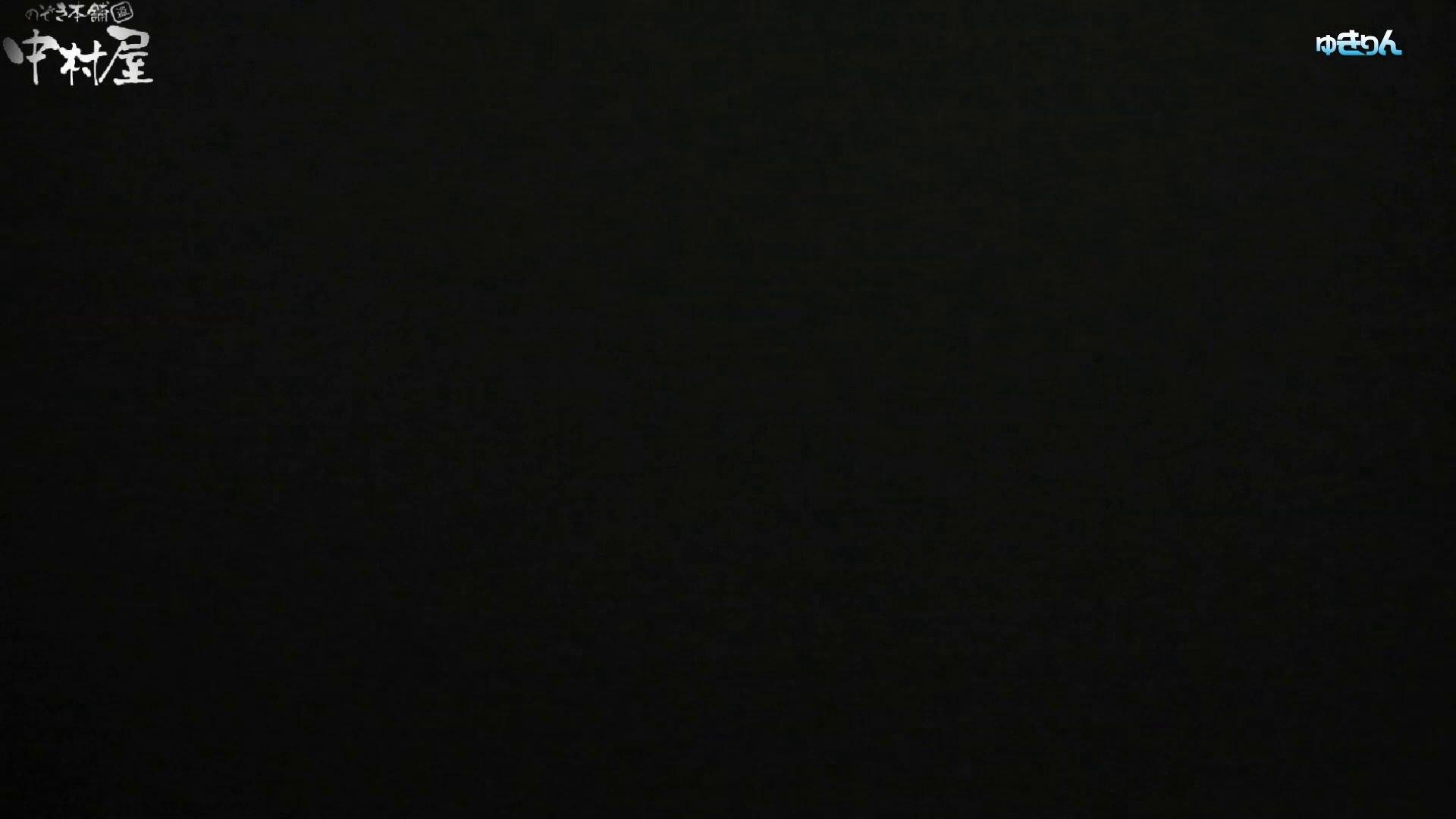 世界の射窓から~ステーション編 vol58 0.1%の確率!!吸い付こまれるプレミアム聖地 0  73連発 26