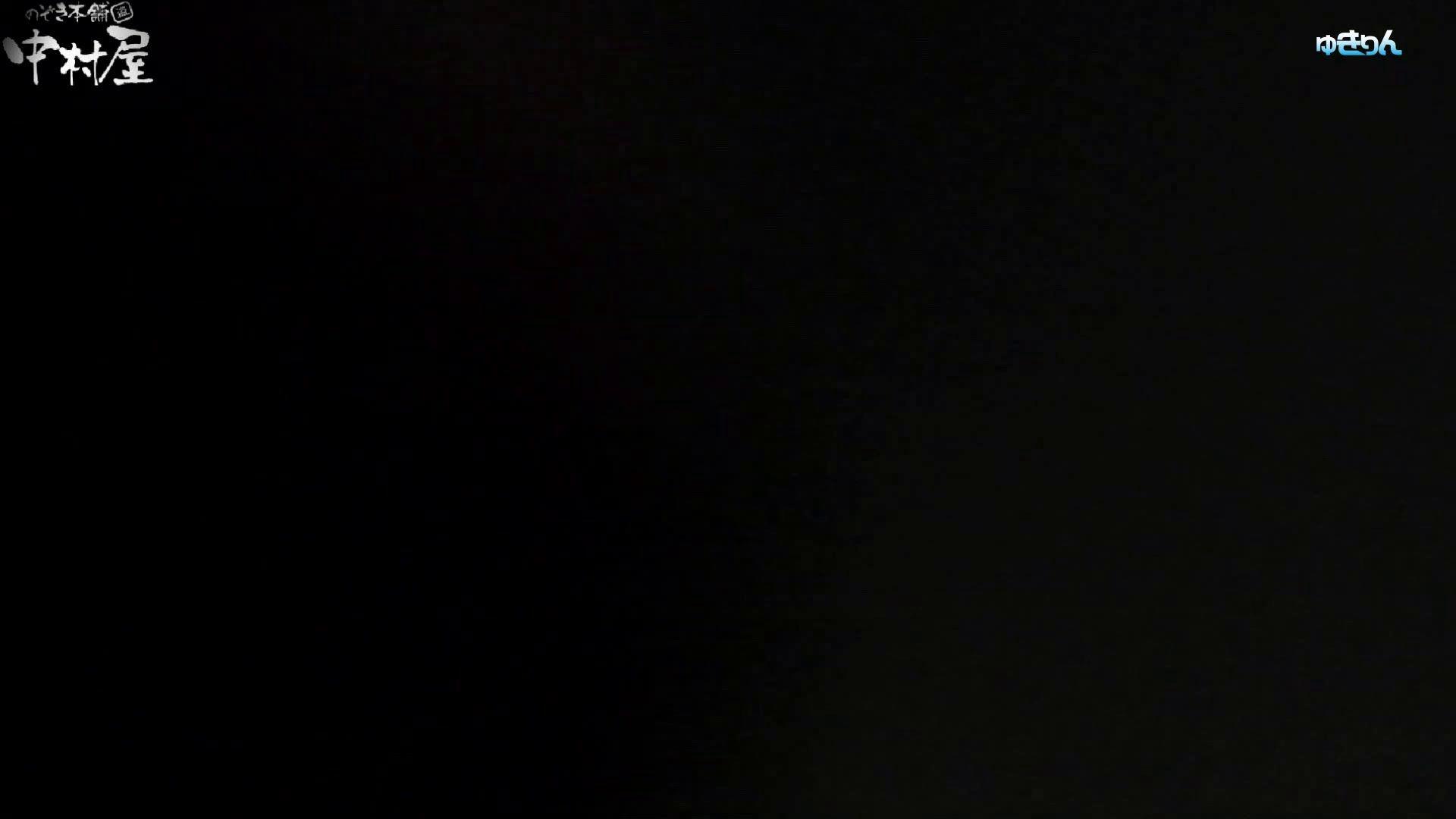 世界の射窓から~ステーション編 vol58 0.1%の確率!!吸い付こまれるプレミアム聖地 0 | 0  73連発 31