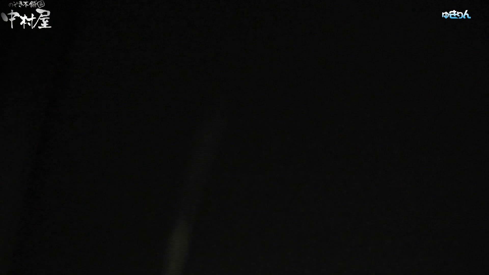 世界の射窓から~ステーション編 vol58 0.1%の確率!!吸い付こまれるプレミアム聖地 0 | 0  73連発 55