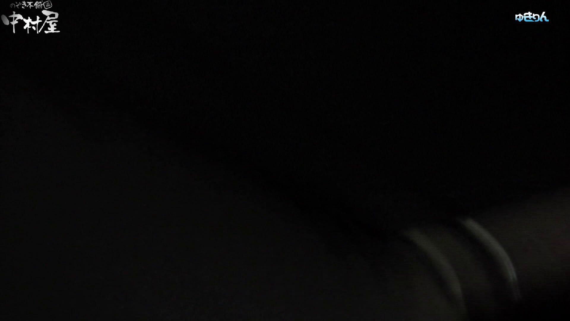 世界の射窓から~ステーション編 vol58 0.1%の確率!!吸い付こまれるプレミアム聖地 0  73連発 56