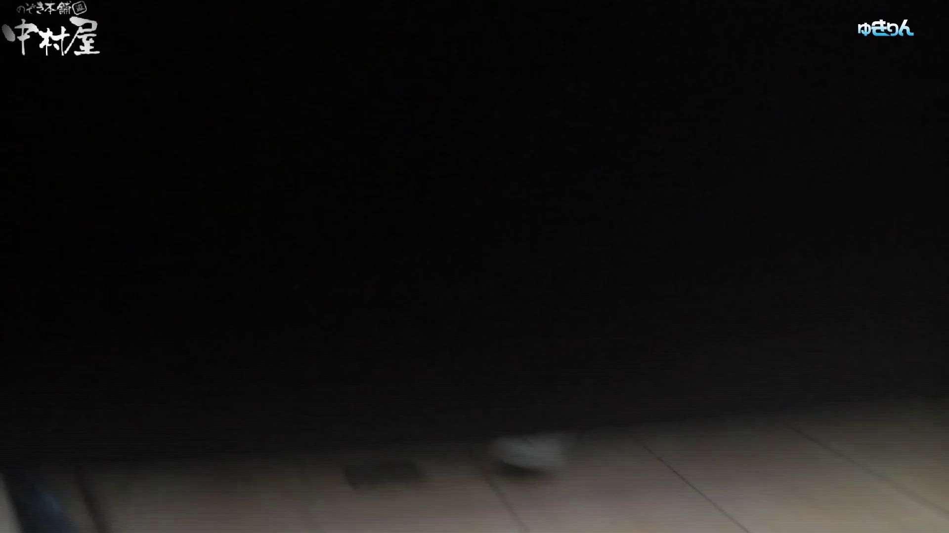 世界の射窓から~ステーション編 vol58 0.1%の確率!!吸い付こまれるプレミアム聖地 0  73連発 64