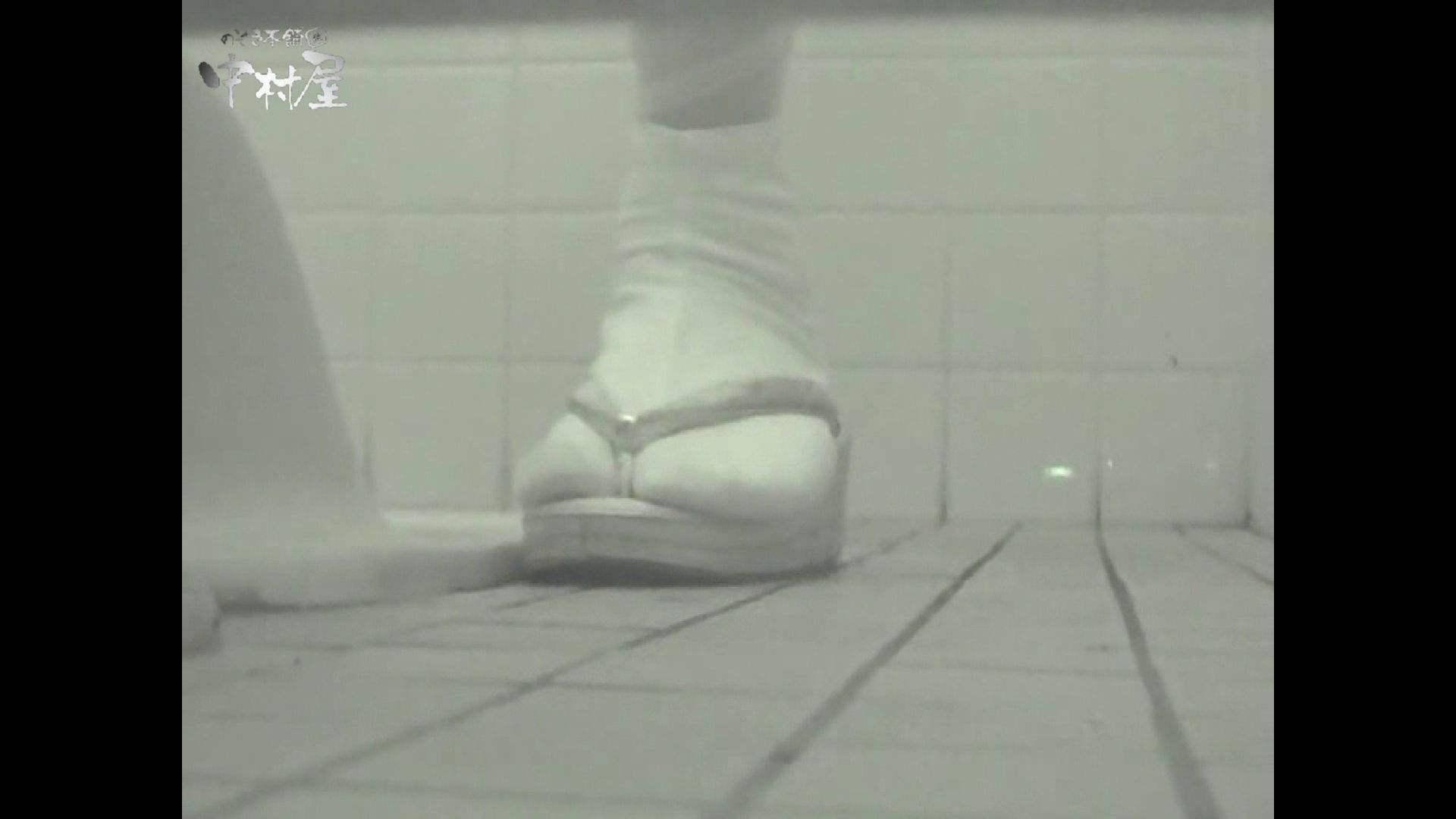 女子トイレ盗撮若い嬢編vol.12 0  93連発 70