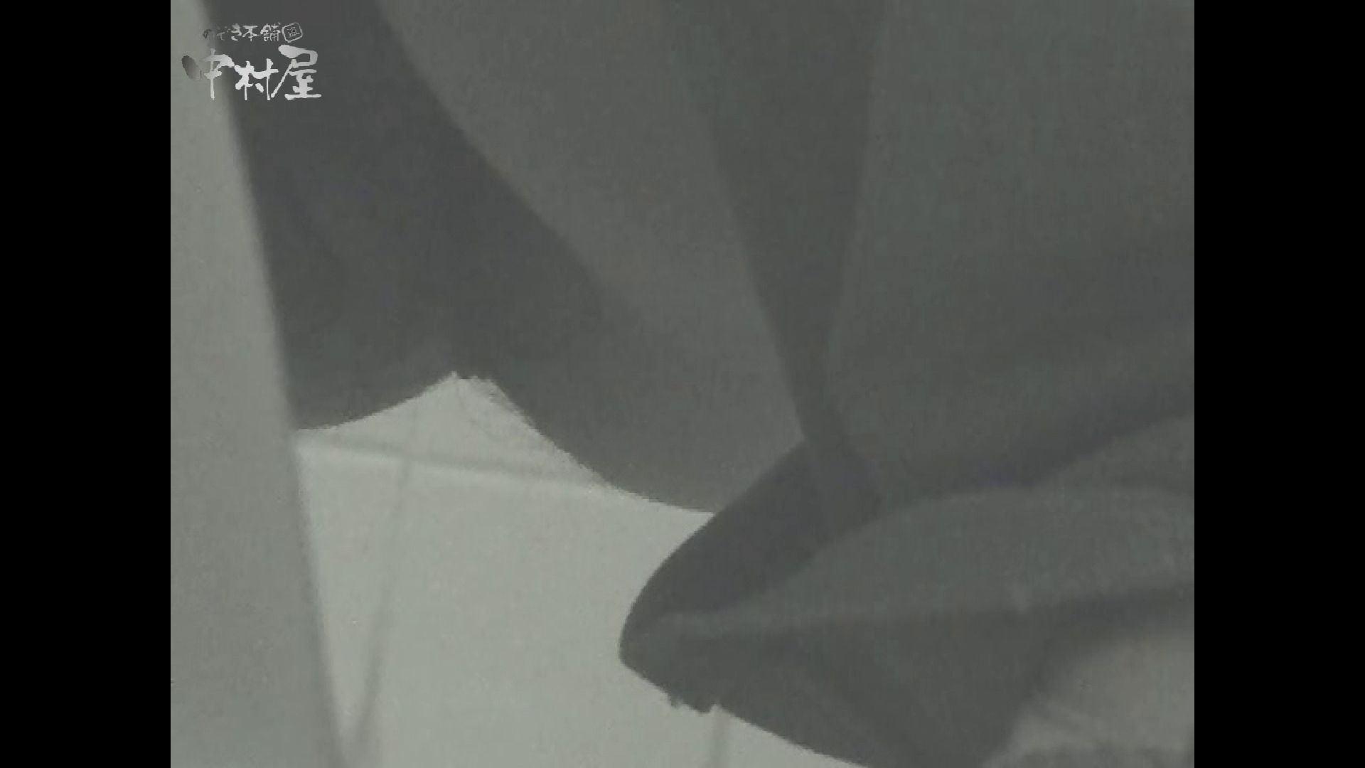女子トイレ盗撮若い嬢編vol.14 0  57連発 32