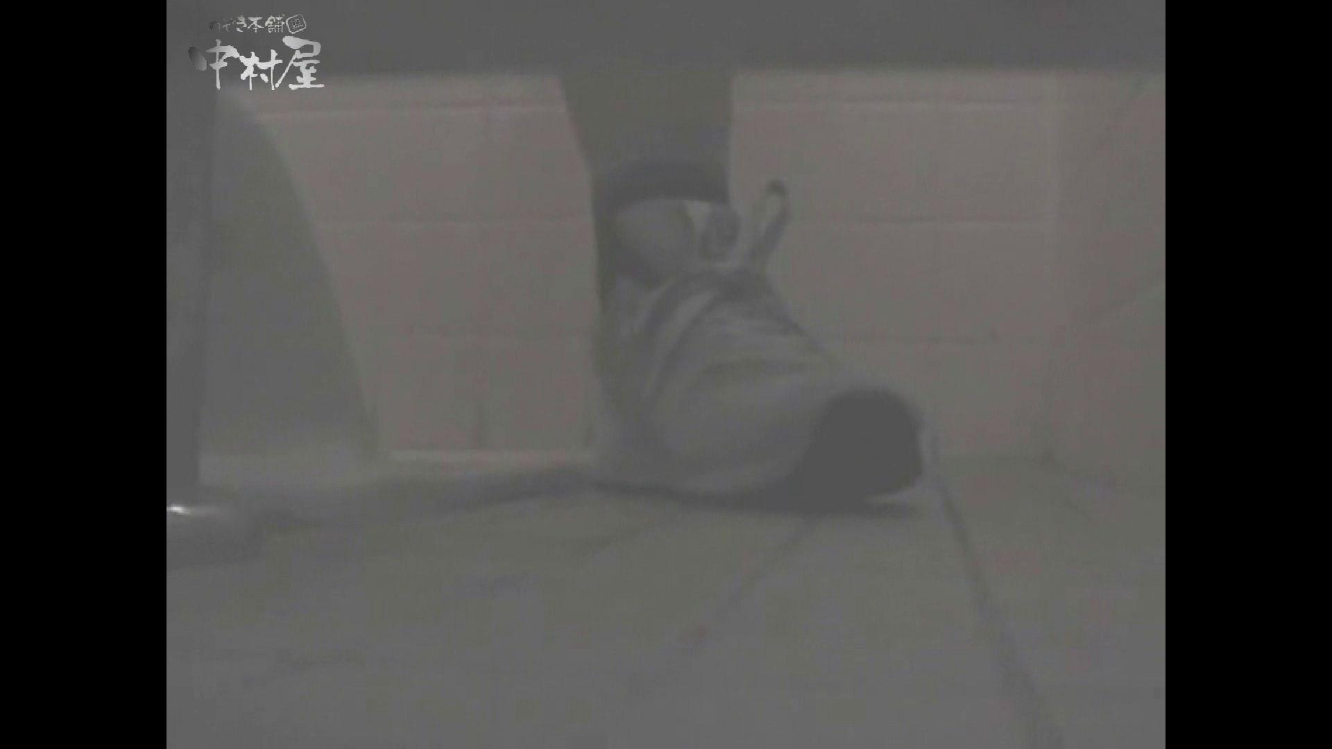 女子トイレ盗撮若い嬢編vol.15 0  81連発 42