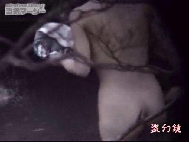 白昼の浴場絵巻美女厳選版dky-05 0  55連発 4