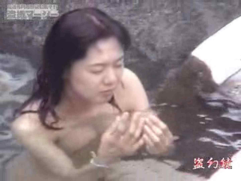 白昼の浴場絵巻美女厳選版dky-05 0  55連発 10