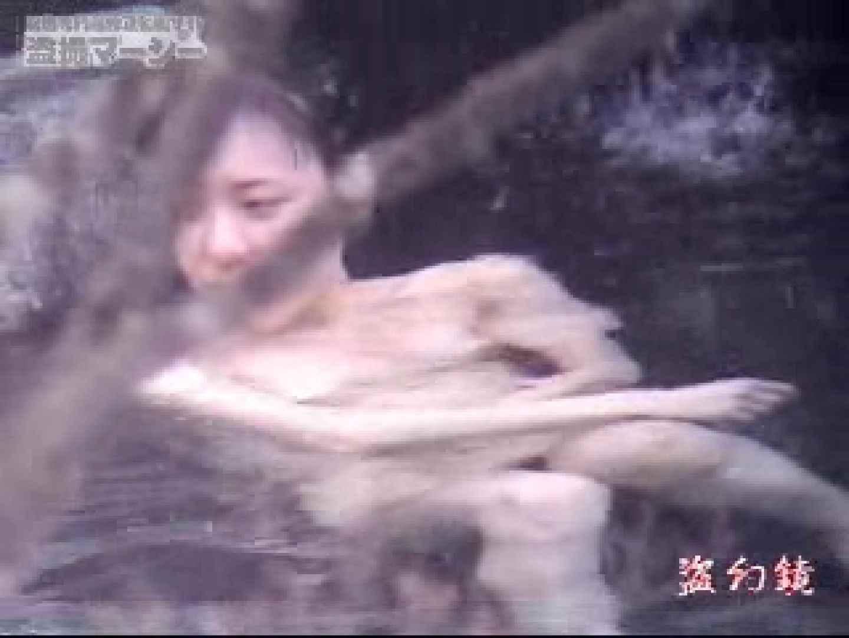 白昼の浴場絵巻美女厳選版dky-05 0 | 0  55連発 21