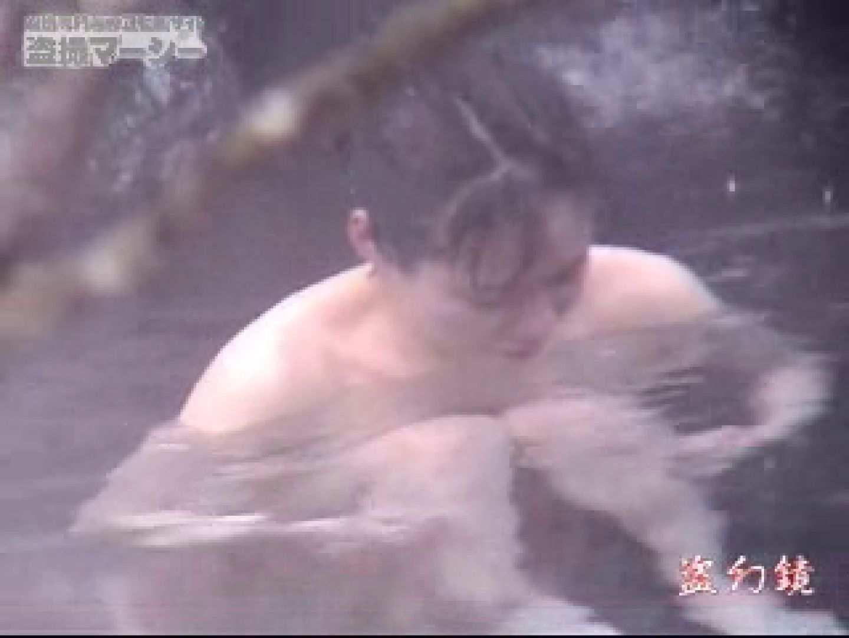 白昼の浴場絵巻美女厳選版dky-05 0 | 0  55連発 23