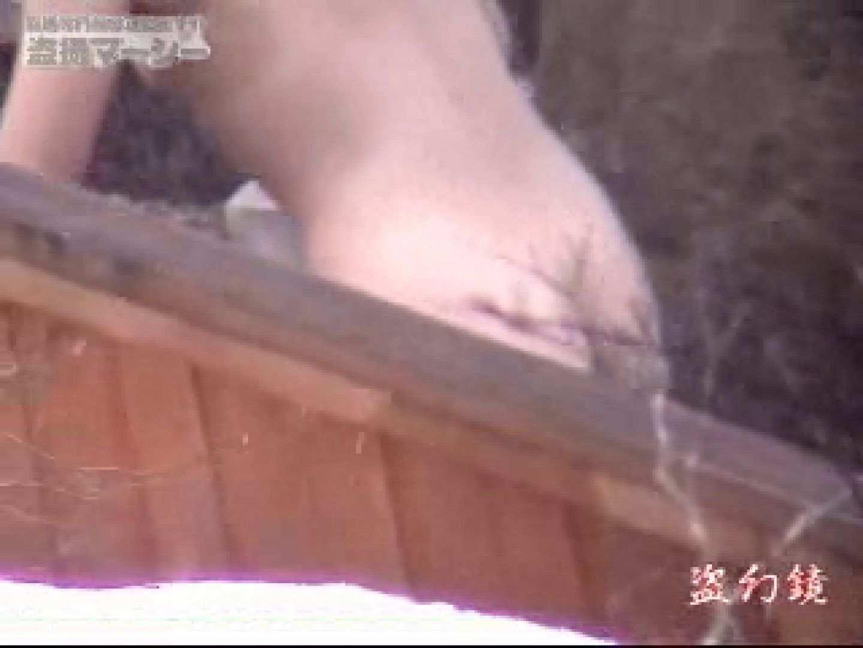 白昼の浴場絵巻美女厳選版dky-05 0  55連発 24