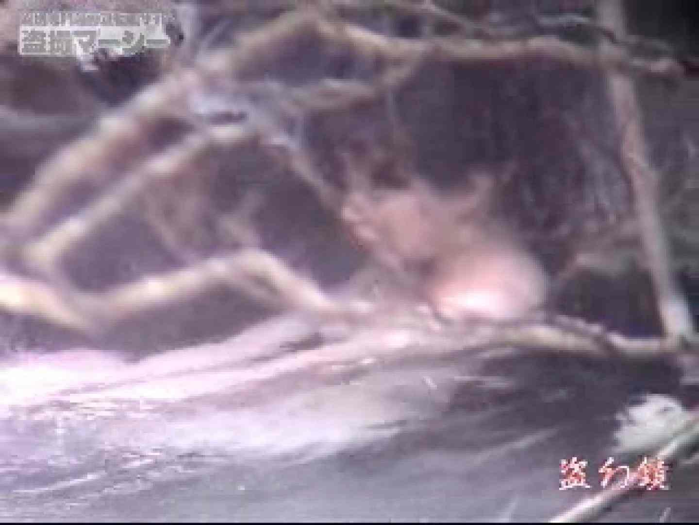 白昼の浴場絵巻美女厳選版dky-05 0 | 0  55連発 27