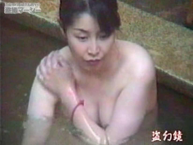 特選白昼の浴場絵巻ty-1 0 | 0  107連発 13