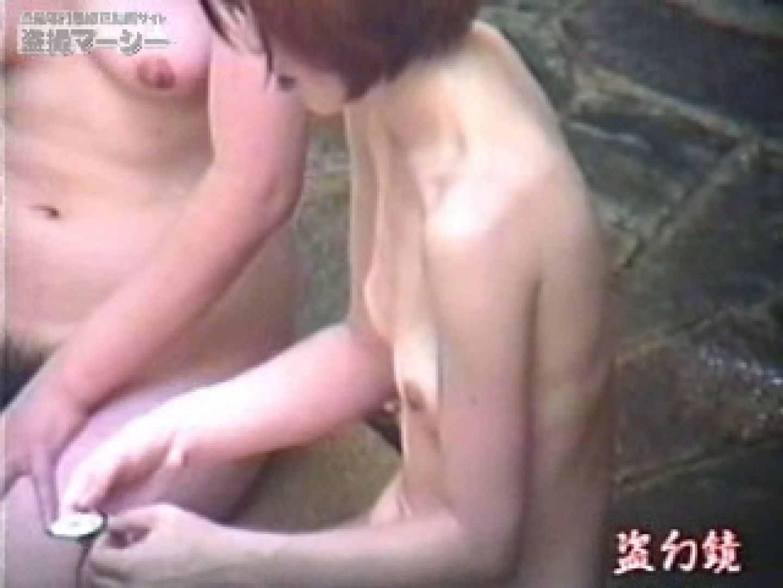 特選白昼の浴場絵巻ty-1 0  107連発 60