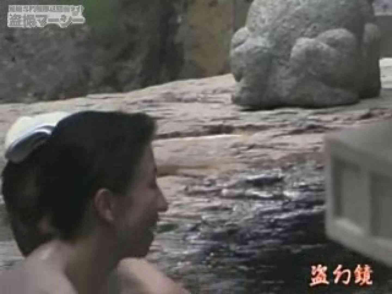 特選白昼の浴場絵巻ty-18 0 | 0  18連発 15