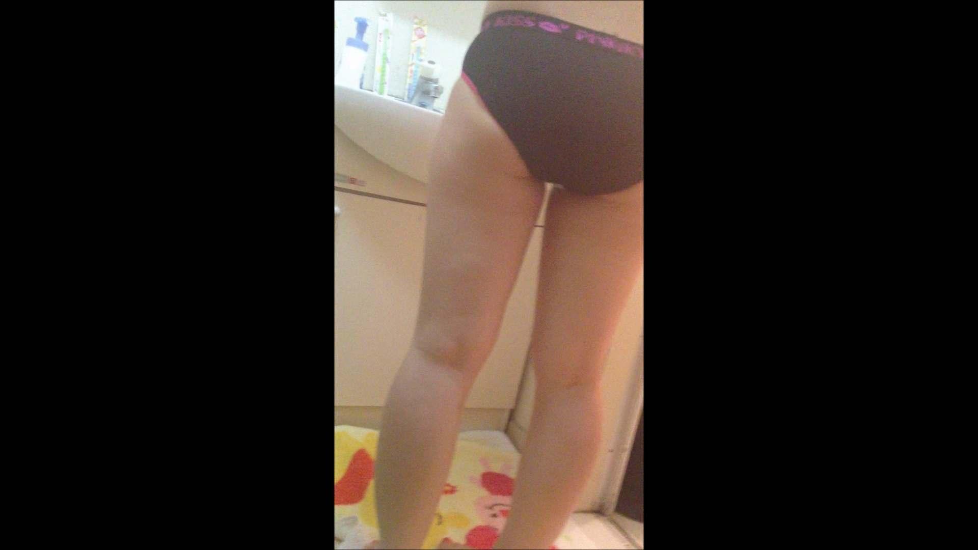 おまんこ丸見え:03(3日目)お風呂をイヤイヤ撮らせてくれた:大奥