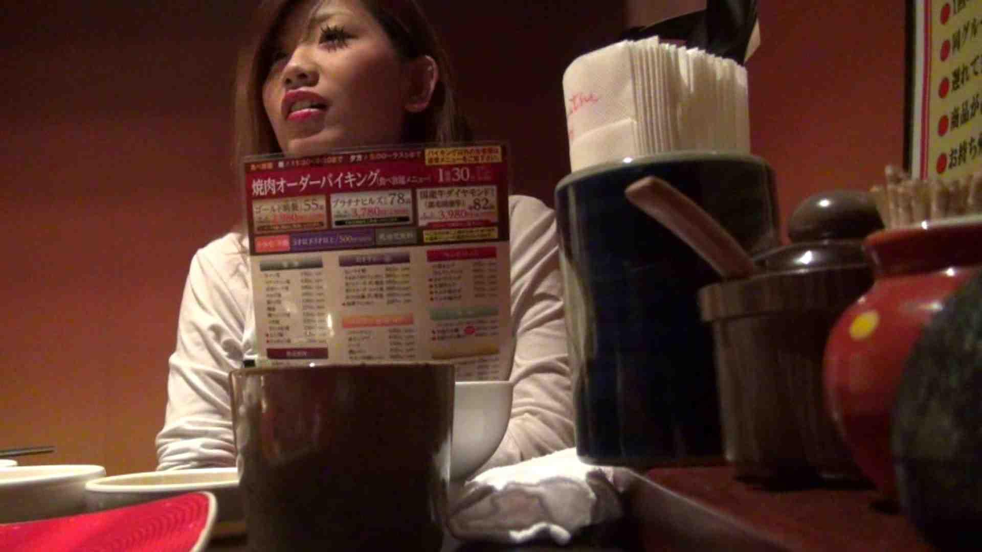 【出会い01】大助さんMちゃんと食事会 エッチすぎる友人   悪戯  54連発 5