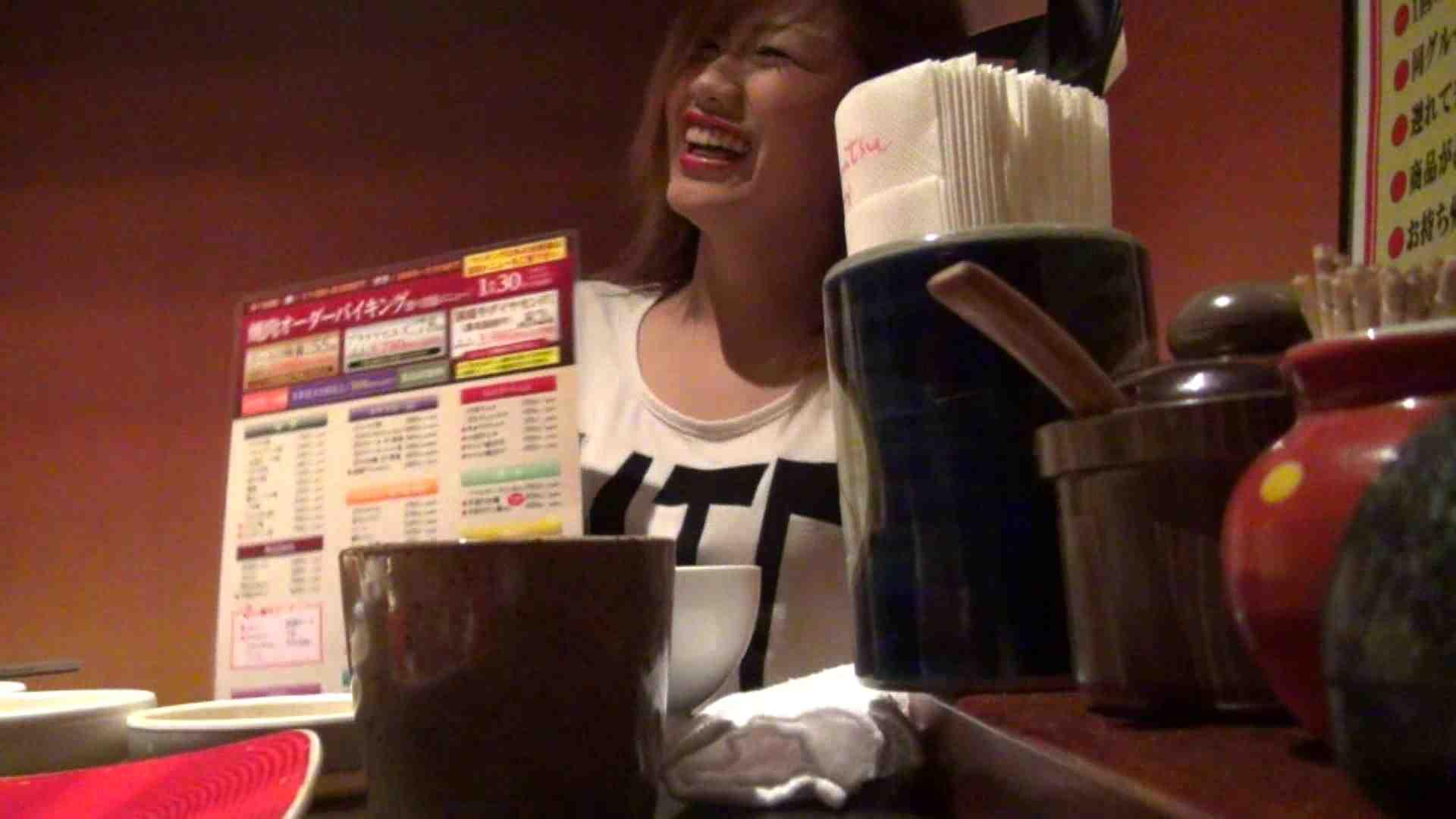 【出会い01】大助さんMちゃんと食事会 エッチすぎる友人  54連発 6
