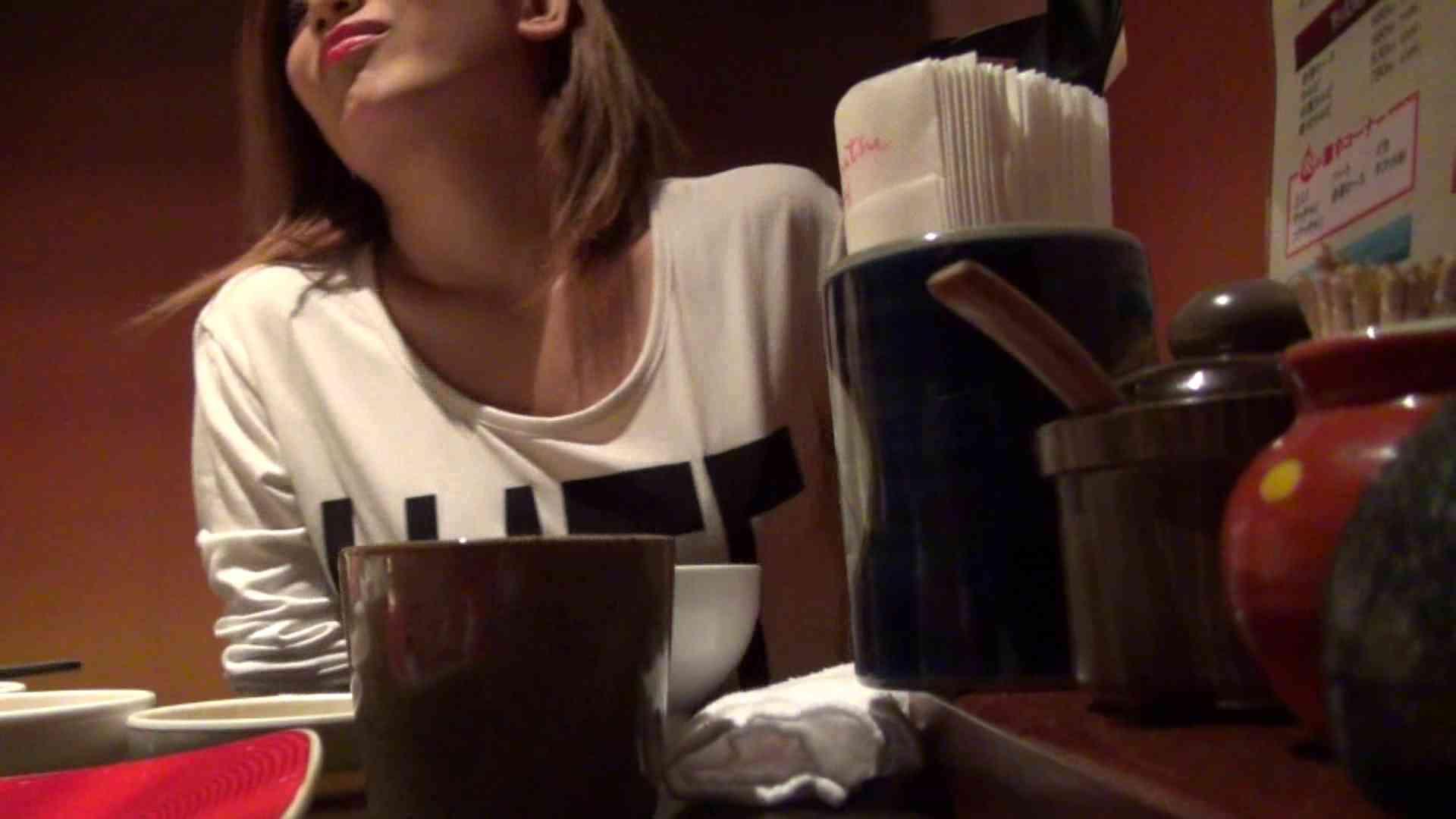 【出会い01】大助さんMちゃんと食事会 エッチすぎる友人  54連発 8