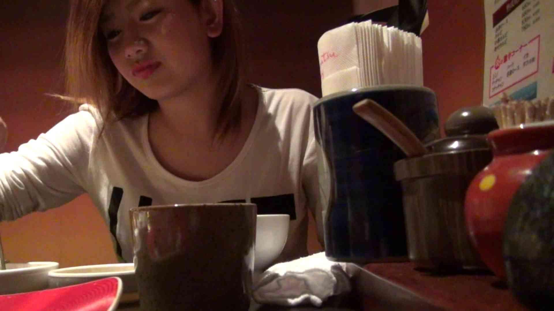 【出会い01】大助さんMちゃんと食事会 エッチすぎる友人   悪戯  54連発 9