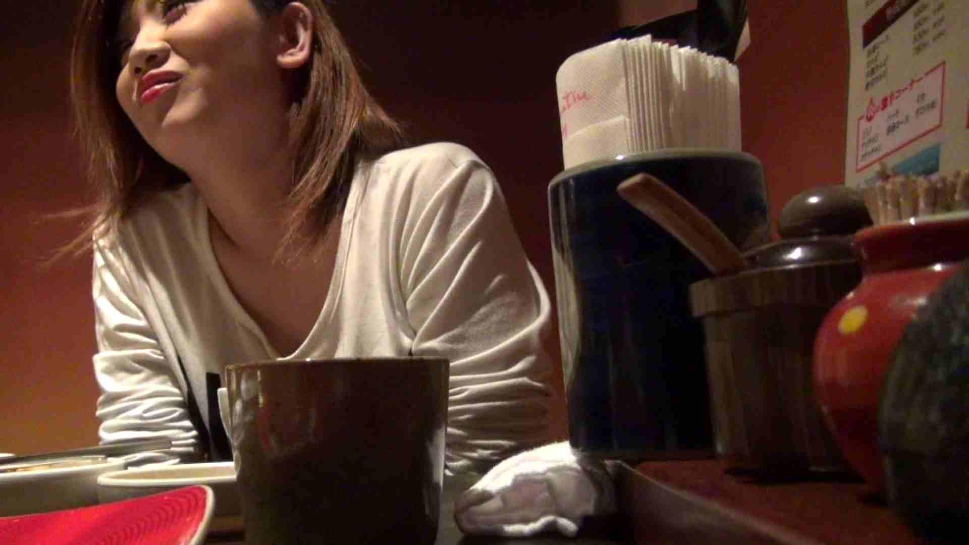 【出会い01】大助さんMちゃんと食事会 エッチすぎる友人  54連発 18