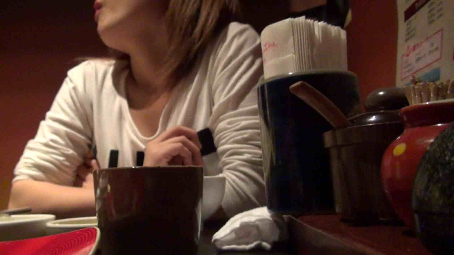 【出会い01】大助さんMちゃんと食事会 エッチすぎる友人  54連発 20