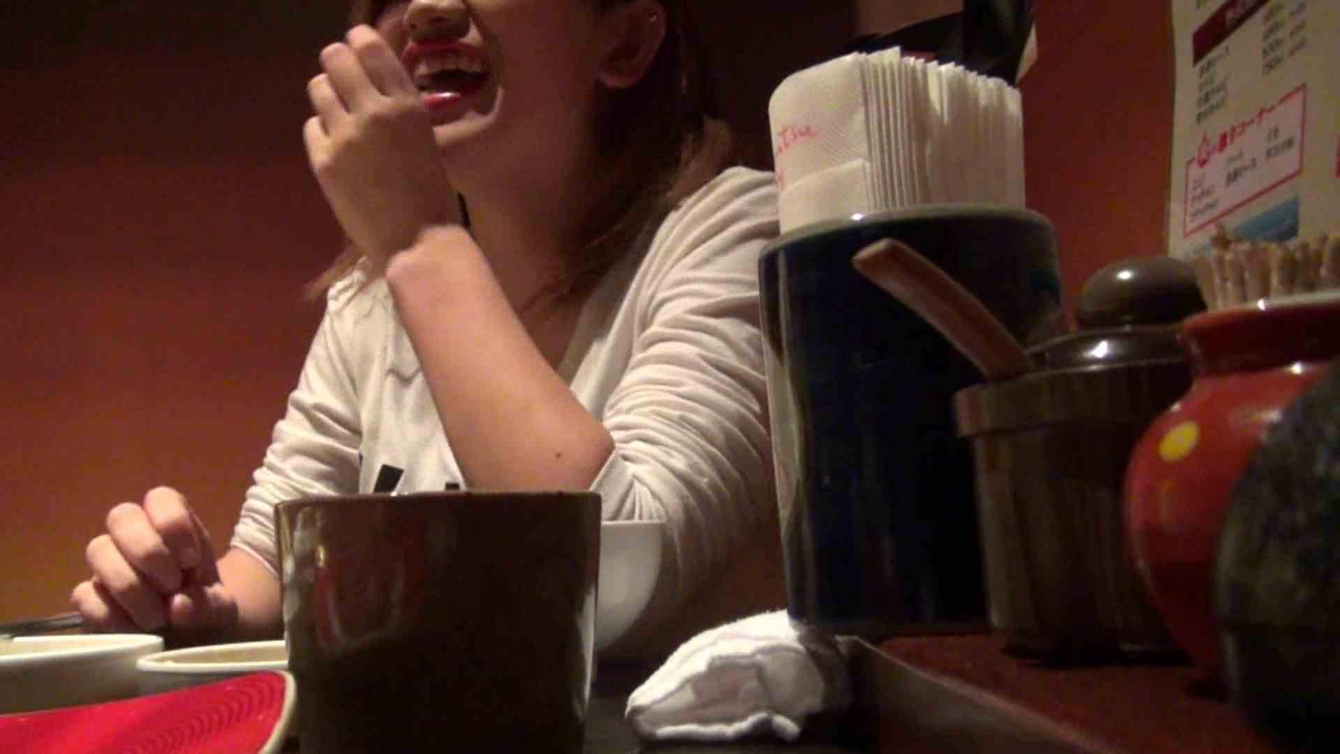 【出会い01】大助さんMちゃんと食事会 エッチすぎる友人   悪戯  54連発 23