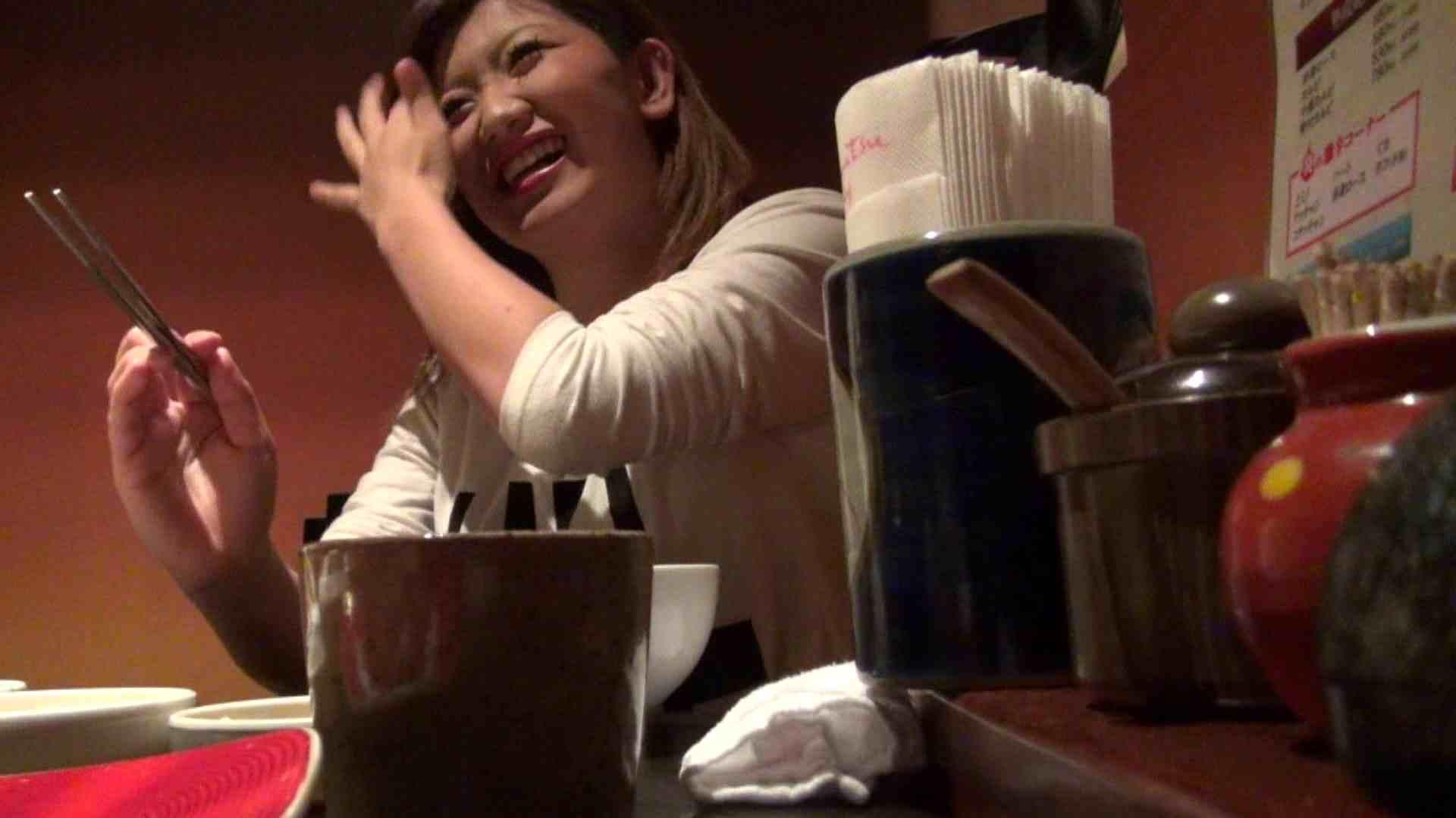 【出会い01】大助さんMちゃんと食事会 エッチすぎる友人  54連発 24