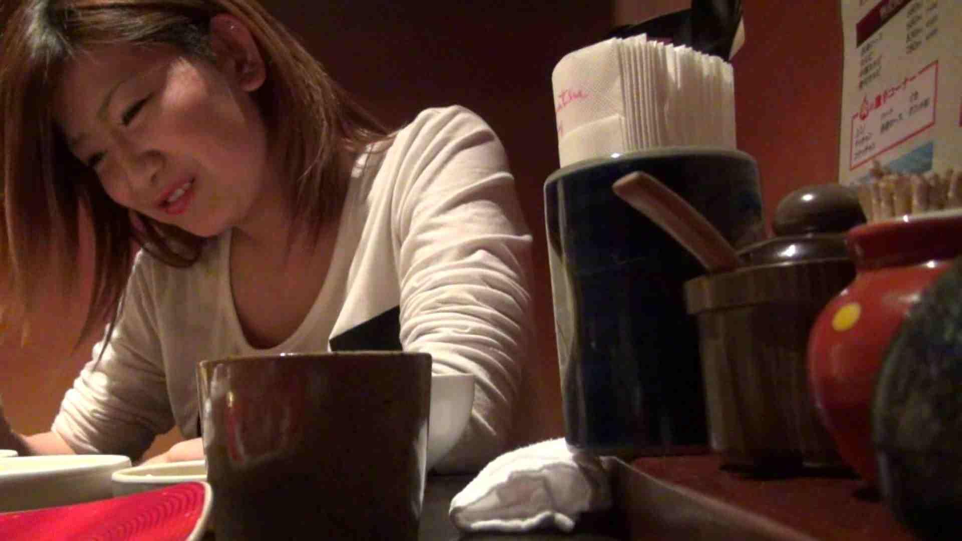 【出会い01】大助さんMちゃんと食事会 エッチすぎる友人   悪戯  54連発 25