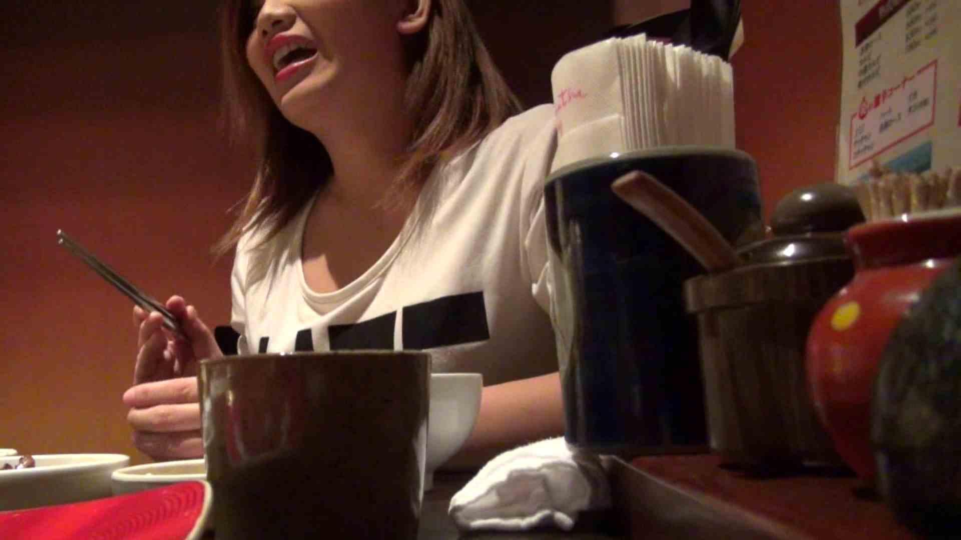【出会い01】大助さんMちゃんと食事会 エッチすぎる友人  54連発 30