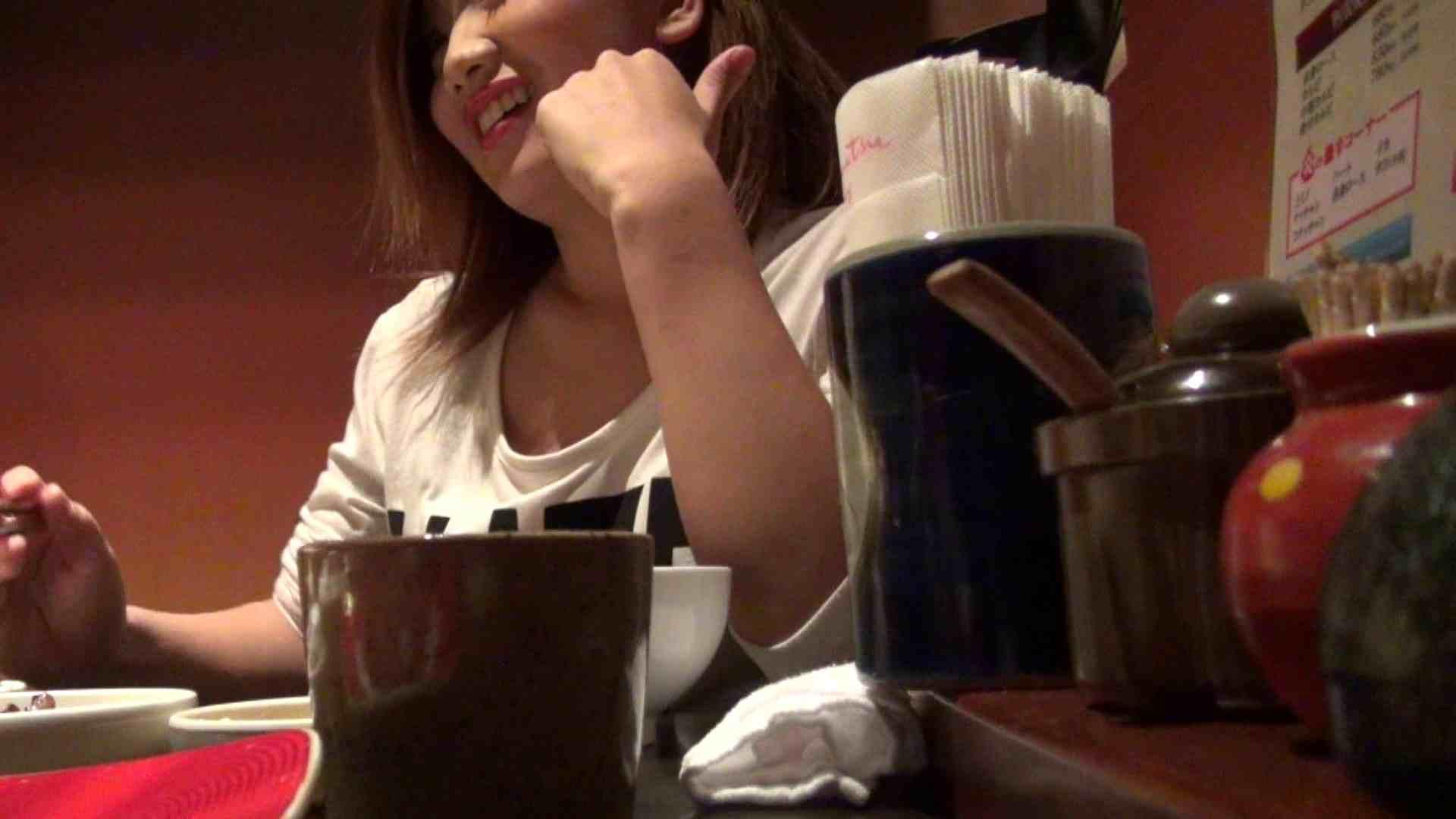 【出会い01】大助さんMちゃんと食事会 エッチすぎる友人   悪戯  54連発 33