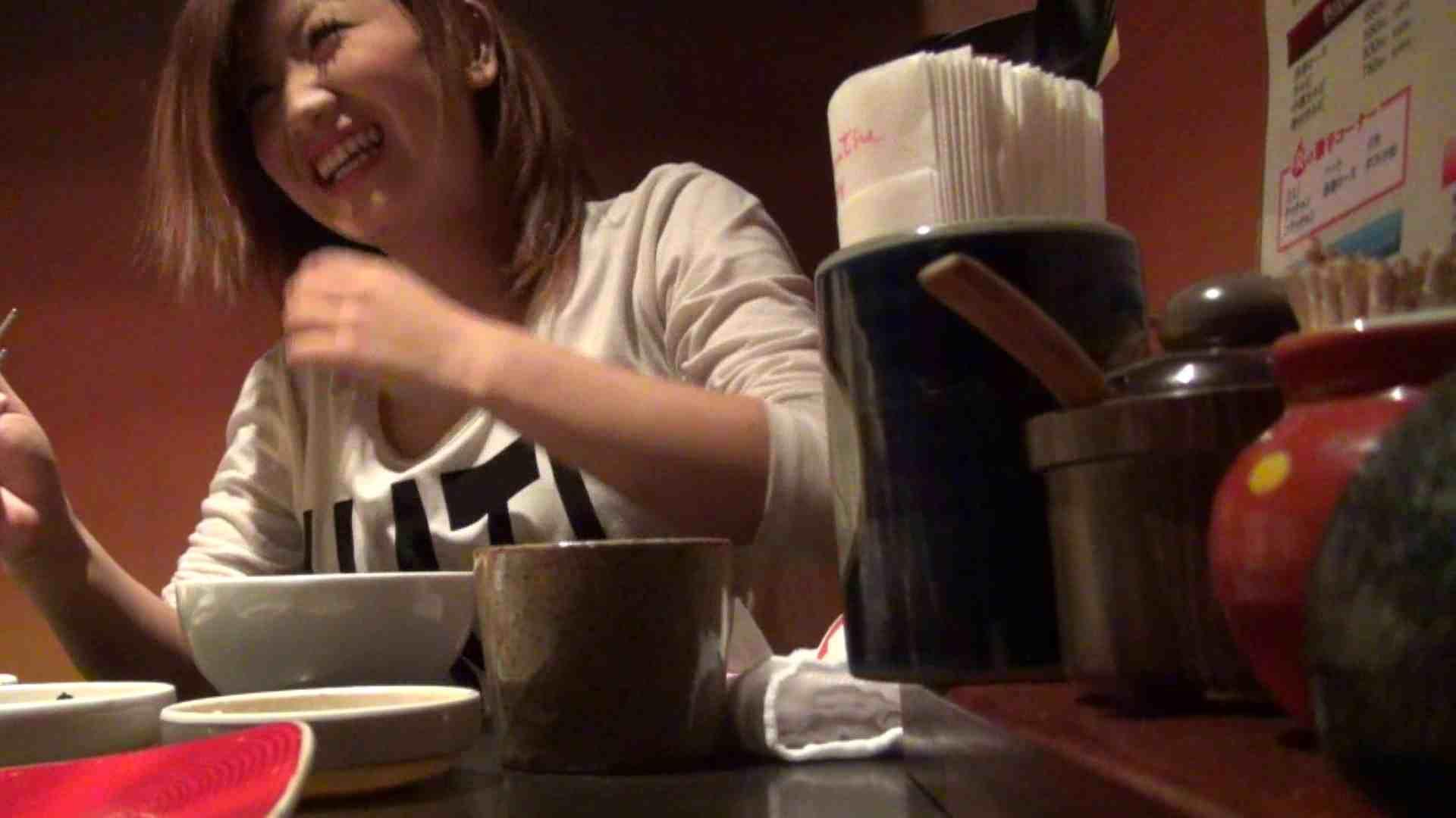【出会い01】大助さんMちゃんと食事会 エッチすぎる友人   悪戯  54連発 37